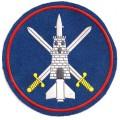 8 бригада ВКО