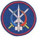 6 бригада ВКО