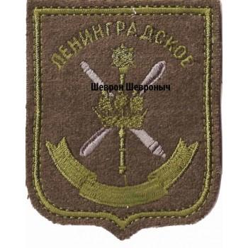 1 Командование ВВС и ПВО