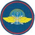 132 ЦУС ВВС