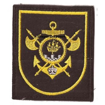 105 бригада ОВР