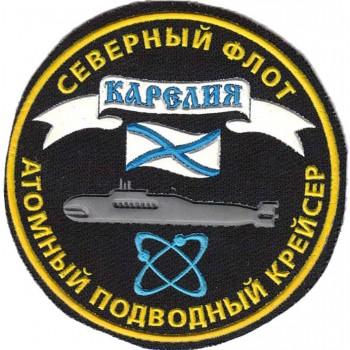 """АПК """"Карелия"""""""