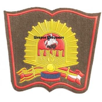Московское ВВКУ
