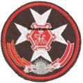 Военно-инженерная академия